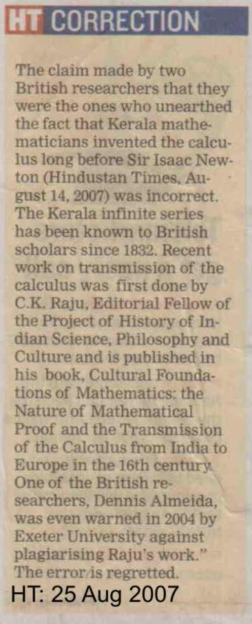HT retraction 25 Aug 2007